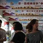 蘇南觀點:美中對抗下台灣的經濟出路在哪裡?