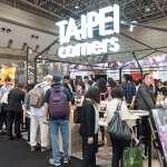 「TAIPEI corners」2018東京設計商品展登場 大人的生活遊樂學 打開你與生活的共鳴
