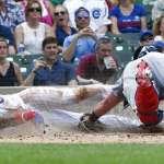 MLB》巴耶茲本季二度盜本壘成功 小熊連6場逆轉勝