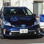 2019會是日本的「無線充電元年」嗎?總務省整備相關法制,電動車可望實現行進間無線充電!