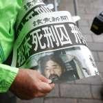 反正都得死,為何死刑犯自殺仍要努力搶救他?日本律師道出刑罰最殘酷的一面…