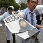 教主神格化的瞬間?麻原彰晃遺體火化,女兒拒領骨灰 日本警方嚴密監控遺骨爭奪戰