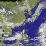 強烈颱風瑪莉亞路徑持續南修 可能登陸台灣!
