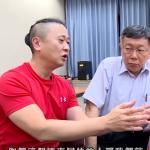 觀點投書:台灣何時才走得出表演政治的迷霧