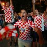 半途徐娘遊記:在巴爾幹兀自美麗著 - 致他們在世足的堅毅表現!