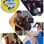 電梯巧遇王建民!陳水扁:13年前在總統府與王握手沒有成為「死亡之握」