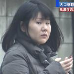 白衣天使殺人事件》解釋患者病逝原因很麻煩 日本護士點滴投毒殺害20人