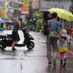 颱風假北北基不同調》有人上班有人休,薪水這樣算!