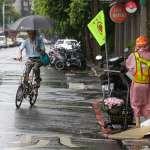 觀點投書:從人性看颱風假之亂象與迷網