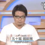 T恤大叔HOLD住了!家裡剛好沒主播,NHK導播臨場上陣代打