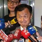 邱太三請辭國安諮委!發聲明捍衛清白 反批台高檢報告不符事實