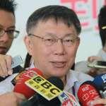葉俊榮轉任教育部長 柯文哲:我只在意台大新生南路圍牆能不能拆
