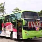 汰換公車減齡 嘉縣10輛復康公車啟航