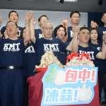 大團結落漆?國民黨首場聯合造勢就鬧缺席 饒慶鈴告假前往原住民豐年祭