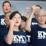 觀點投書:國民黨被勝利沖昏頭,自敲喪鐘引以為傲
