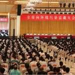 李華觀點:千人、萬人大會的背後是什麼?