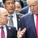 雙普會芬蘭登場》川普「一定」會提俄羅斯干預大選 普京可能要求美國不介入烏克蘭問題