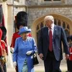伊莉莎白二世不干政形象「被破功」?川普洩露茶敘內容:女王說英國脫歐問題「很複雜」!