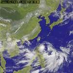 又有颱風要來?氣象局:今晚雙颱山神、安比恐接力生成