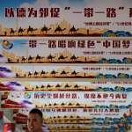 當金正恩與文在寅會談  中國也將一帶一路伸向朝鮮半島