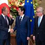 「全球最大的自由貿易協定」將成型!歐盟、日本正式簽署經濟夥伴關係協定