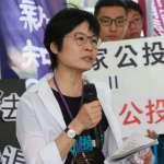 家長團體提「嬰靈」要求管控墮胎 國際人權公約委員:學校不是宗教場所