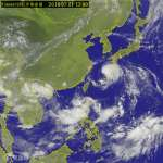 熱帶低壓最快今天發展成颱風「悟空」不排除明晨發海警