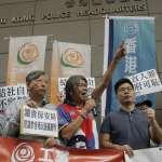 主張「香港獨立」踩到紅線「香港民族黨」遭港府禁止運作