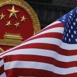 中美新冷戰延燒》美國憂學術界滲透成「間諜天堂」 華裔學者遭FBI盯上