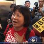 觀點投書:從虛假到真實?蔣月惠能讓台灣人從夢境中驚醒嗎?