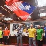 汪志雄觀點:台灣本土化大躍進的思想改造