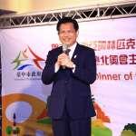 台中東亞青年運動會被取消 民進黨痛批「中國是東亞麻煩製造者」