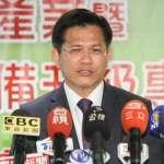 劉性仁觀點:台中舉辦東亞青年運動會被取消的思考