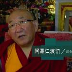 「中國只有一個宗教,就是共產黨教!」阿嘉仁波切談中國的宗教管制