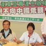 東亞青運被取消》台灣人向國際奧會檢舉東奧正名 紀政:我非常地生氣