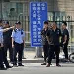 吳祚來專欄:美駐華大使館前發生爆炸,中美關係開啟對立模式