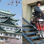 為忠於原貌,日本名城「堅決不設電梯」,惹得身障團體超不滿!市府提3大科技試取代電梯