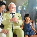 肯德基爺爺65歲後才靠炸雞大賺...你30歲就說「我沒時間」都是藉口!