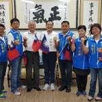 竹市國民黨新世代崛起 藍軍「七蛟龍」強碰綠營「六小福」