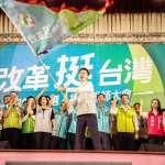 新竹縣藍營分裂 洪耀福:對手犯錯給民進黨機會,吳敦義要負最大責任