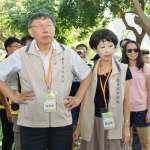 遭丁守中暗指「干政」 陳佩琪怒:哪一個活動是自己要求的?