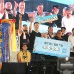 貢寮海洋音樂祭熱力沸騰 原民樂團「MAFANA」奪下獨立音樂大賞