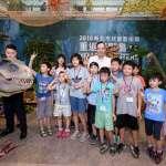 新北兒童藝術節搶先體驗 朱立倫與偏鄉學童同樂