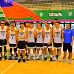 籃球》結合松山防守與能仁進攻 U18小將授旗出征