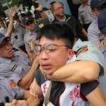 警察10分鐘就勒脖關籠!大觀迫遷戶向總統陳情、卻遭暴力驅離  淚訴:這就是民主進步嗎?
