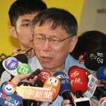 觀點投書:你們在選台北市長,柯文哲在選總統,你說誰贏?