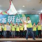 汪志雄觀點:我為什麼打從心裡看不起民進黨
