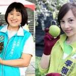 韓國瑜「女人以家為天下」之說 綠營高雄兩女市議員參選人批「性別盲」