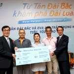 新北與胡志明飯店協會簽署MOU 攜手共創台越雙邊旅遊新高峰