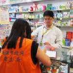 楊志良觀點:連續兩波用藥安全問題,請問病人的權益在哪?